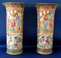 Pair of Mandarin Trumpet Form Vases